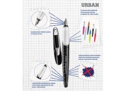 Pióro My Pen - dla leworęcznych