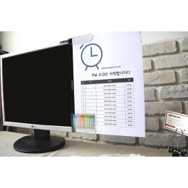 Samoprzylepna listwa na monitor z zakładkami MEMO