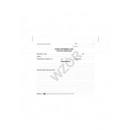 Karta informacyjna leczenia szpitalnego